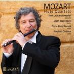 �����=�륤���ܡ��ޥǥ��� Mozart: Flute Quartets No.1-No.4 (Piccolo Version) CD