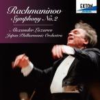 アレクサンドル・ラザレフ ラフマニノフ:交響曲第2番 CD