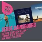 Serge Gainsbourg Histoire De Melody Nelson / L'Homme A Tete De Choux / Aux Armes Et Caetera CD