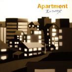 荒川ケンタウロス Apartment CD