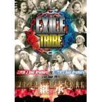 EXILE TRIBE 二代目 J Soul Brothers VS 三代目 J Soul Brothers Live Tour 2011  継承   2枚組DVD