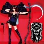 椎名ぴかりん 侵略ぴかりん伝説☆ [CD+DVD] 12cmCD Single