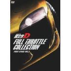 三沢伸 頭文字[イニシャル]D フルスロットル・コレクション First Stage Vol.2 [3DVD+CD] DVD