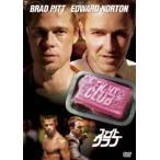 ファイト・クラブ DVD