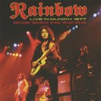 Rainbow レインボー ライヴ・イン・ミュンヘン 1977 CD