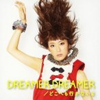 moumoon DREAMER DREAMER/どこへも行かないよ 12cmCD Single