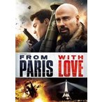 パリより愛をこめて<初回生産限定版> DVD画像