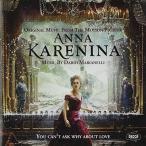 Dario Marianelli Anna Karenina (2012) CD