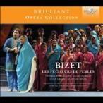 ���˥��롦������� Bizet: Les Pecheurs de Perles CD