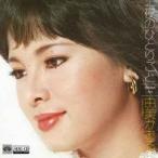 由美かおる 夜のひとりごと MEG-CD