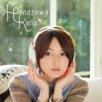 花澤香菜 claire CD