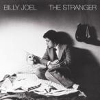 Billy Joel ストレンジャー [Blu-spec CD2] Blu-spec CD