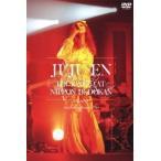 JUJU ジュジュ苑全国ツアー2012 at 日本武道館<通常版> DVD