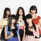 9nine colorful [CD+DVD]<初回生産限定盤B> 12cmCD Single