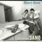 佐野元春 Heart Beat [Blu-spec CD2] Blu-spec CD