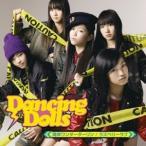 Dancing Dolls 湾岸ワンダーダーリン/ラズベリーラブ<通常盤> 12cmCD Single