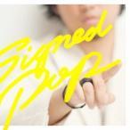 秦基博 Signed POP CD