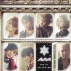 AAA Miss you/ほほえみの咲く場所 12cmCD Single