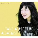 飯島真理 TAKE A PICTURE AGAINST THE LIGHT CD