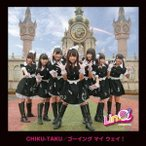 LinQ CHIKU-TAKU/ゴーイング マイ ウェイ!<通常盤> 12cmCD Single