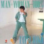 山本達彦 MAN+WOMAN=100% MEG-CD