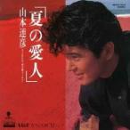 山本達彦 夏の愛人 MEG-CD