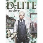 D-LITE (from BIGBANG) D'scover [CD+DVD] CD