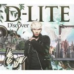 D-LITE (from BIGBANG) D'scover CD 特典あり