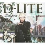 D-LITE (from BIGBANG) D'scover CD