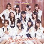 SUPER☆GiRLS Celebration<通常盤> CD