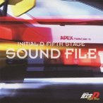 頭文字[イニシャル]D Fifth Stage SOUND FILE CD