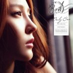 BoA Only One [CD+DVD] 12cmCD Single