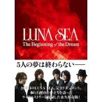 LUNA SEA 「The Beginning of the Dream」 Book