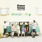 Goose house Goose house Phrase #03 Wandering CD