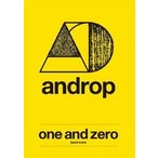 androp androp 「one and zero」 バンド・スコア Book