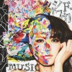 シシド・カフカ music<通常盤> 12cmCD Single