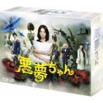 北川景子 悪夢ちゃん Blu-ray BOX Blu-ray Disc 特典あり