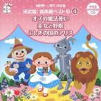 ����� ����졦���Һ��ʽ� ������!���ڷ�٥���10 4 ��������ˡ�Ȥ�/���������/�դ����ι�Υ��ꥹ CD