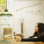 Rihwa モンスターのかくれんぼ/GOOD LOVE with Michelle Branch 12cmCD Single
