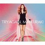 倉木麻衣 TRY AGAIN<通常盤> 12cmCD Single