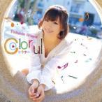 安枝瞳 Colorful 12cmCD Single