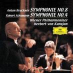 ヘルベルト・フォン・カラヤン ブルックナー:交響曲第8番 シューマン:交響曲第4番 SHM-CD