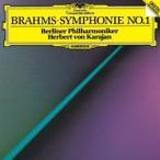 ヘルベルト・フォン・カラヤン ブラームス:交響曲第1番 ハイドンの主題による変奏曲 SHM-CD