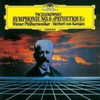 ヘルベルト・フォン・カラヤン チャイコフスキー:交響曲第6番≪悲愴≫ SHM-CD