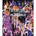 AFTERSCHOOL AFTERSCHOOL FIRST JAPAN TOUR 2012 -PLAYGIRLZ- Blu-ray Disc