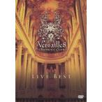 Versailles LIVE BEST DVD