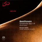 ベルナルト・ハイティンク ベートーヴェン: 交響曲全集 SACD Hybrid