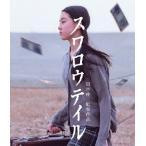 岩井俊二 スワロウテイル Blu-ray Disc