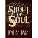 石橋凌 SHOUT of SOUL DVD