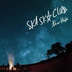 SKA SKA CLUB NEW HOPE CD